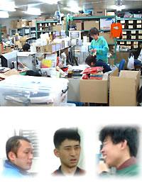 豊能障害者労働センター_画像